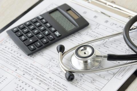 医療費控除を行うと所得税だけでなく、住民税も安くなる?